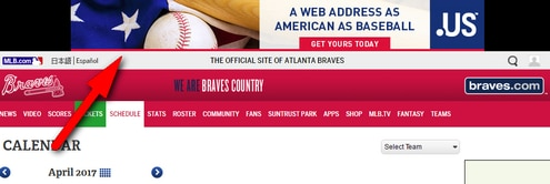 .Us ad on Braves.com. The ad links to an MLB-branded page on About.us.