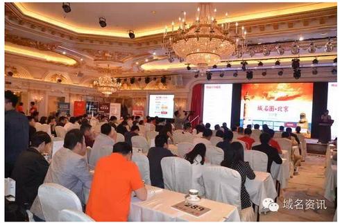 china-auction
