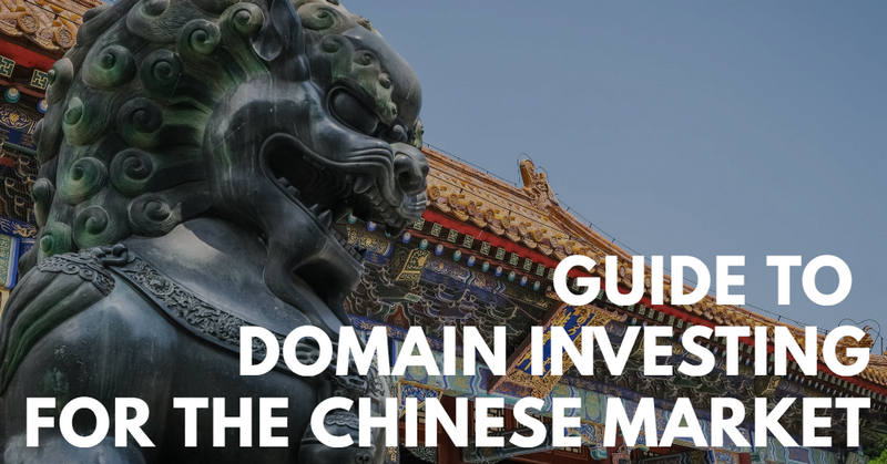 "A picture from China with the words ""Guide to Domain Investing for the Chinese market"""