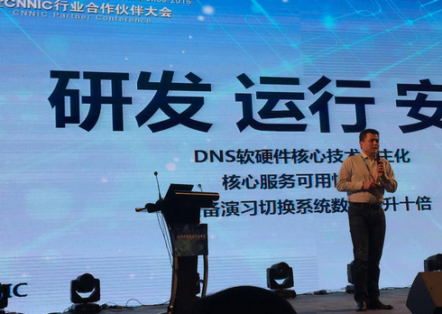 CNNIC CEO Dr. XiaoDong Lee delivering the Keynote.