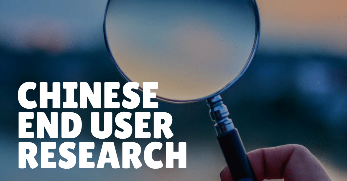 "Magnifying glass with the words ""Chinese End User Research"""