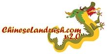 Chinese Landrush