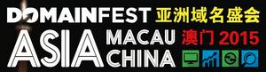 DomainFest Macau