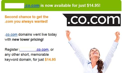 domainit-cocom