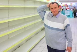 empty store shelf