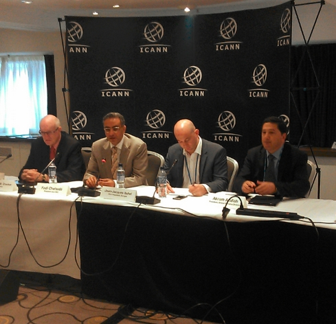 ICANN press conference