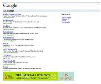 google-link-ads