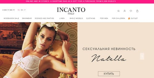 Screenshot of Incanto website