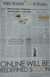 times-of-india-ooo