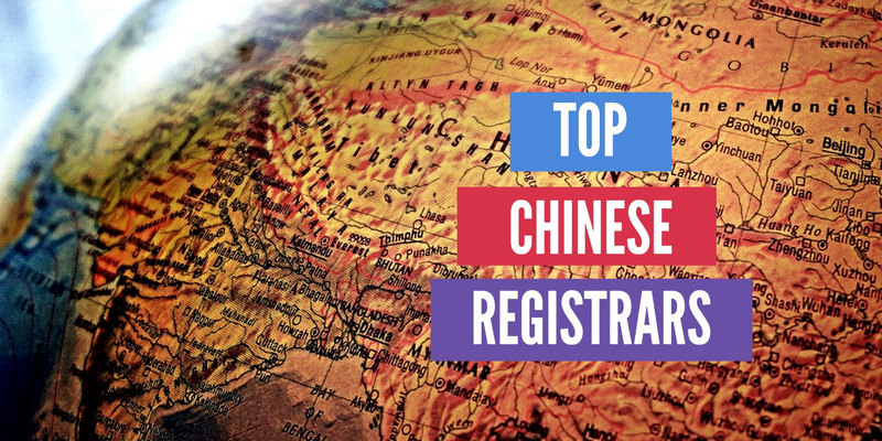 "Picture of globe focused on China with word ""top chinese registrars"""